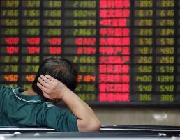 Chứng khoán Trung Quốc hết thời, vốn hóa mất 748 tỷ USD