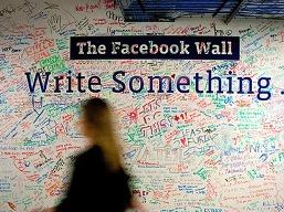 Thời kỳ hoàng kim của Facebook đang trở lại?