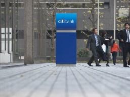 Nhiều ngân hàng ngoại lãi lớn nhờ Abenomics