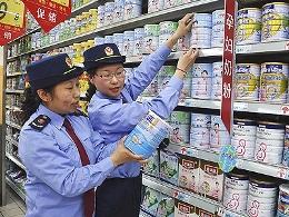 Trung Quốc phạt 6 công ty sữa thao túng giá