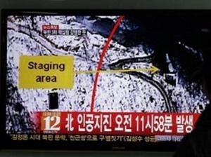 ISIS: Triều Tiên mở rộng gấp đôi nhà máy hạt nhân