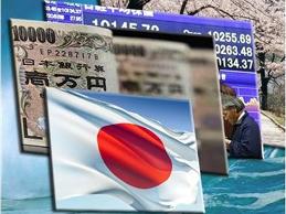 Nợ công Nhật Bản gần 10,5 nghìn tỷ USD