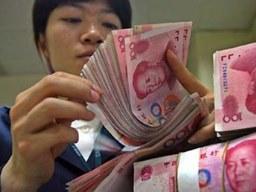 Tăng trưởng tín dụng Trung Quốc thấp nhất 21 tháng