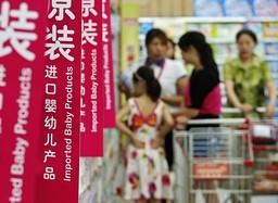 Lạm phát tháng 7 Trung Quốc ổn định