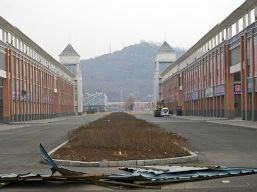 Đô thị hóa của Trung Quốc và