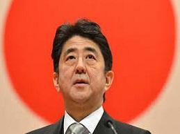 Nhật Bản: Khi nợ công