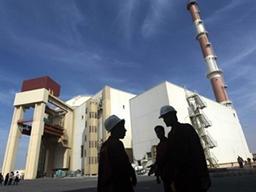 Zimbabwe bác tin bí mật cung cấp urani thô cho Iran