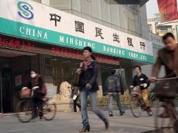 Trung Quốc mở thêm ngân hàng tư nhân