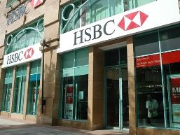 HSBC muốn mở rộng hoạt động tại Việt Nam