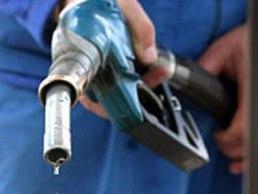 Doanh nghiệp xăng dầu chưa tính chuyện giảm giá