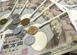 10 đồng tiền rẻ nhất thế giới