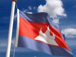 Nổ bom bên ngoài trụ sở đảng cầm quyền Campuchia