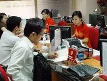 Nâng vốn điều lệ Bảo hiểm tiền gửi Việt Nam lên 5.000 tỷ đồng