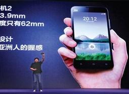 Bí mật của các hãng điện thoại Trung Quốc