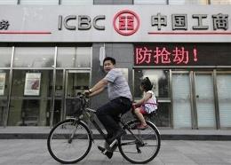 Tài sản ngân hàng Trung Quốc vượt 23.000 tỷ USD
