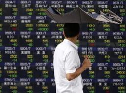 Chứng khoán châu Á giảm do tâm lý bán tháo tài sản rủi ro