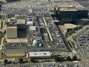 Các nghị sỹ Mỹ kêu gọi cải cách hoạt động của NSA