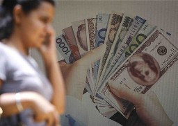 Dòng vốn 3.900 tỷ USD đảo chiều rút khỏi thị trường mới nổi