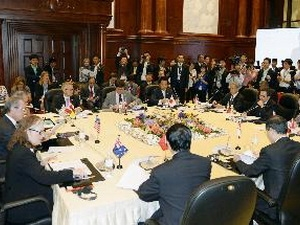 Kết thúc hội nghị Bộ trưởng 12 nước tham gia TPP