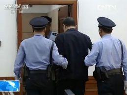 Phiên tòa Bạc Hy Lai chuyển sang tranh luận kín