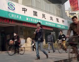 Các ngân hàng Trung Quốc chạy đua tăng vốn
