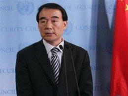 Trung Quốc tuyên bố không đàm phán với Nhật Bản về đảo tranh chấp