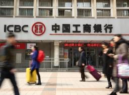 Trung Quốc lại có nguy cơ căng thẳng tiền mặt