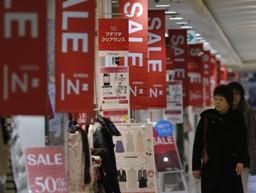 Lạm phát Nhật Bản tăng nhanh nhất 5 năm