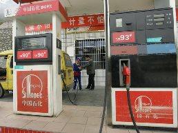 Trung Quốc đặt chân vào thị trường dầu mỏ Ai Cập