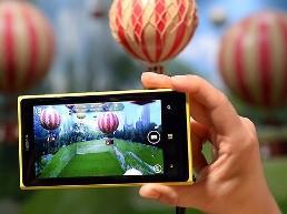 Sẽ không còn smartphone mang thương hiệu Nokia