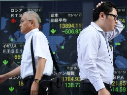 Nhà đầu tư thận trọng, chứng khoán châu Á quay đầu giảm