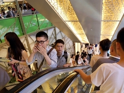 Tăng trưởng tín dụng Trung Quốc giảm mạnh