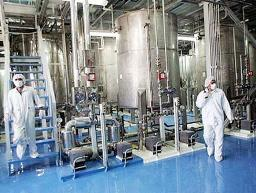 Iran muốn giải thích về chương trình hạt nhân của mình
