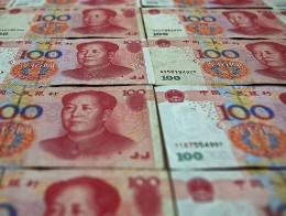 Sự trỗi dậy của nhân dân tệ và Trung Quốc