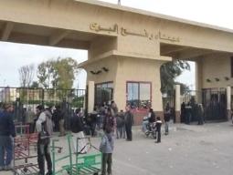 Ai Cập đột ngột đóng cửa khẩu Rafah