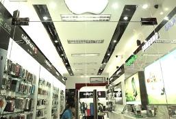 iPhone 5S, iPhone 5C có giá bao nhiêu khi về Việt Nam?