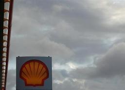 Trung Quốc hủy dự án xây nhà máy lọc hóa dầu 13 tỷ USD
