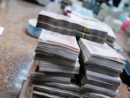 Lương tối thiểu vùng 2014 chỉ tăng khoảng 17%