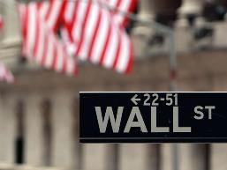 Chứng khoán Mỹ giảm do nhà đầu tư lo ngại kế hoạch giảm kích thích kinh tế