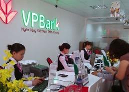VP Bank lần đầu tiên được Moody's xếp hạng tín nhiệm