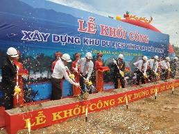 Vingroup khởi công khu du lịch Vinpearl Hải Giang