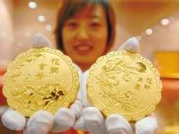 Trung Quốc đánh thuế quan chức được biếu bánh trung thu