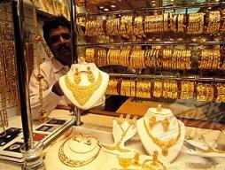 Giá vàng lao dốc xuống 1.294 USD/oz