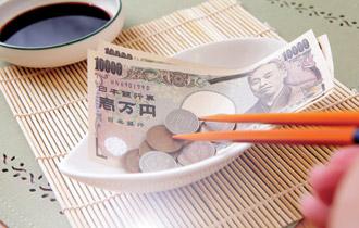 M&A dịch vụ: Khẩu vị mới của Nhật