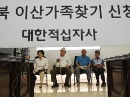 Triều Tiên hoãn vô thời hạn cuộc đoàn tụ gia đình ly tán