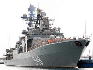 Chiến hạm Nga tới gần Syria để giám sát tàu Mỹ