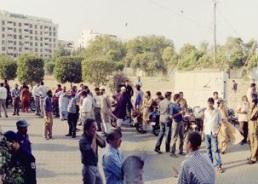 Động đất 7,8 độ richter rung chuyển Pakistan, 30 người thiệt mạng