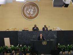 Đàm phán dự thảo về Syria tại Liên Hợp Quốc tiếp tục đổ vỡ