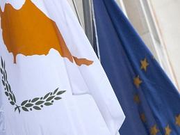 Síp tiếp tục nhận 1,5 tỷ euro cứu trợ