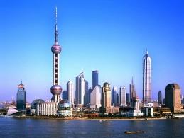 Trung Quốc thành lập Khu vực mậu dịch tự do Thượng Hải